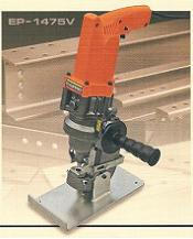 Click here for more about the EP-1475V portable hydraulic steel punch