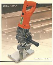 Click here for more about the EP-19V portable hydraulic steel punch